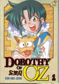 DOROTHY OF OZ GN VOL 01