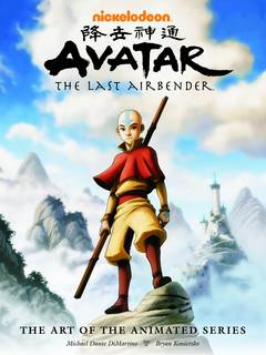 AVATAR LAST AIRBENDER ART ANIMATED SERIES HC