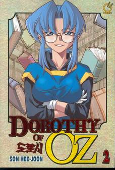 DOROTHY OF OZ GN VOL 02