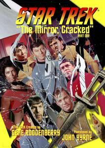 Star Trek New Visions Mirror Cracked