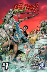Evil Dead 2 Cradle of the Damned