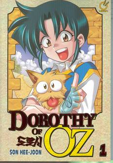 DOROTHY OF OZ GN VOL 01