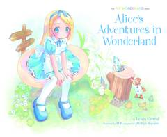 POP WONDERLAND HC ALICES ADV IN WONDERLAND